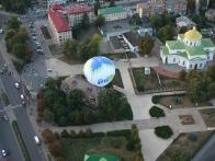 полет на воздушном шаре в Белой Церкви