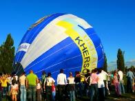 Наполнение воздушного шара Херсон