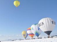 Фестиваль воздушных шаров в Болгарии