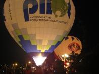 Свечение воздушных шаров в темное время суток