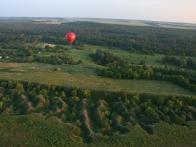 Васильковский  район  богат  красивыми рельефами