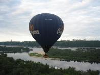Полет на воздушном шаре над Днепром