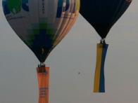 Воздушные шары с флагами