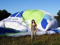 Марта в ожидании полета на воздушном шаре
