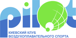 Киевский клуб воздухоплавательного спорта Pilot