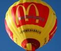 Рекламный шар McDonalds
