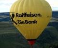 Рекламный шар Raiffeisen Bank