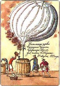 Наполнение первого водородного баллона профессора Шарля для полета в Париже в 1783 году