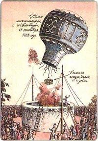 Полет монгольфьера с бараном, петухом и уткой 19 сентября 1783 года