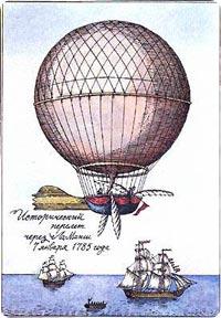 Исторический полет через Ла-Манш 7 января 1785 года