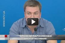 """INTV.UA о фестивале """"Воздушные приключения 2010"""""""