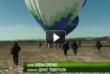 ТОНІС. Васильковщину освятили с воздушного шара