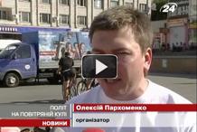 """Телеканал 24 о фестивале """"Воздушные приключения 2010"""""""