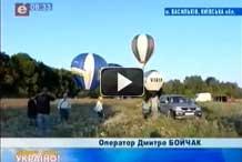 """Телеканал Эра. """"Воздушные приключения 2011"""""""