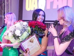Победительница Марьяна Чубенко