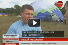 """Алексей Пархоменко """"100 идей для бизнеса"""""""